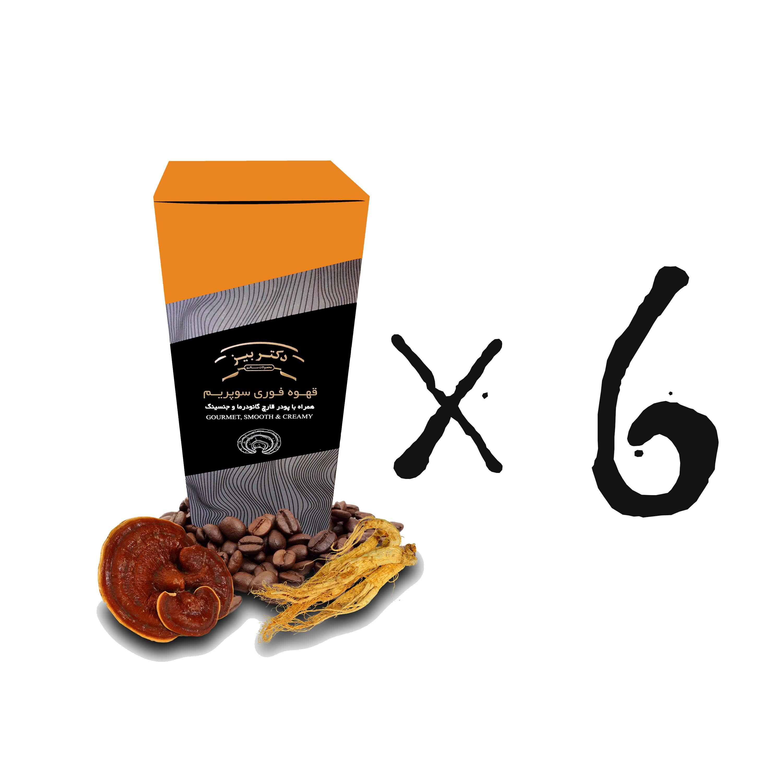 قهوه سوپریم گانودرما دکتر بیز پک 6 عددی ارسال رایگان