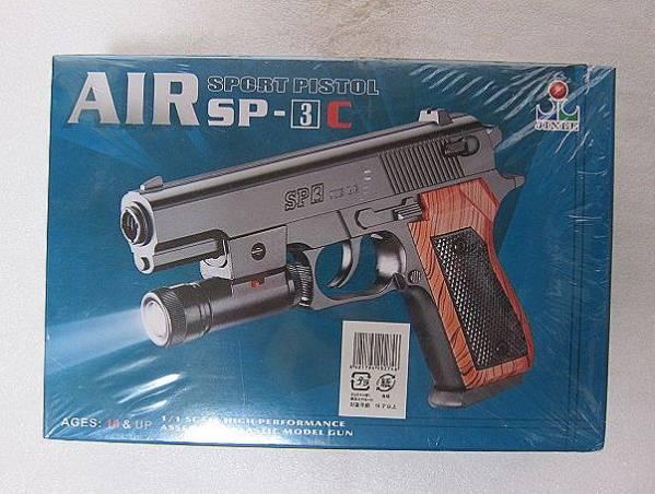 تفنگ اسباب بازی ساچمه ای مدل AIRsp-3c