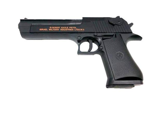 تفنگ ساچمه ای ایرسافت گان مدل C.20