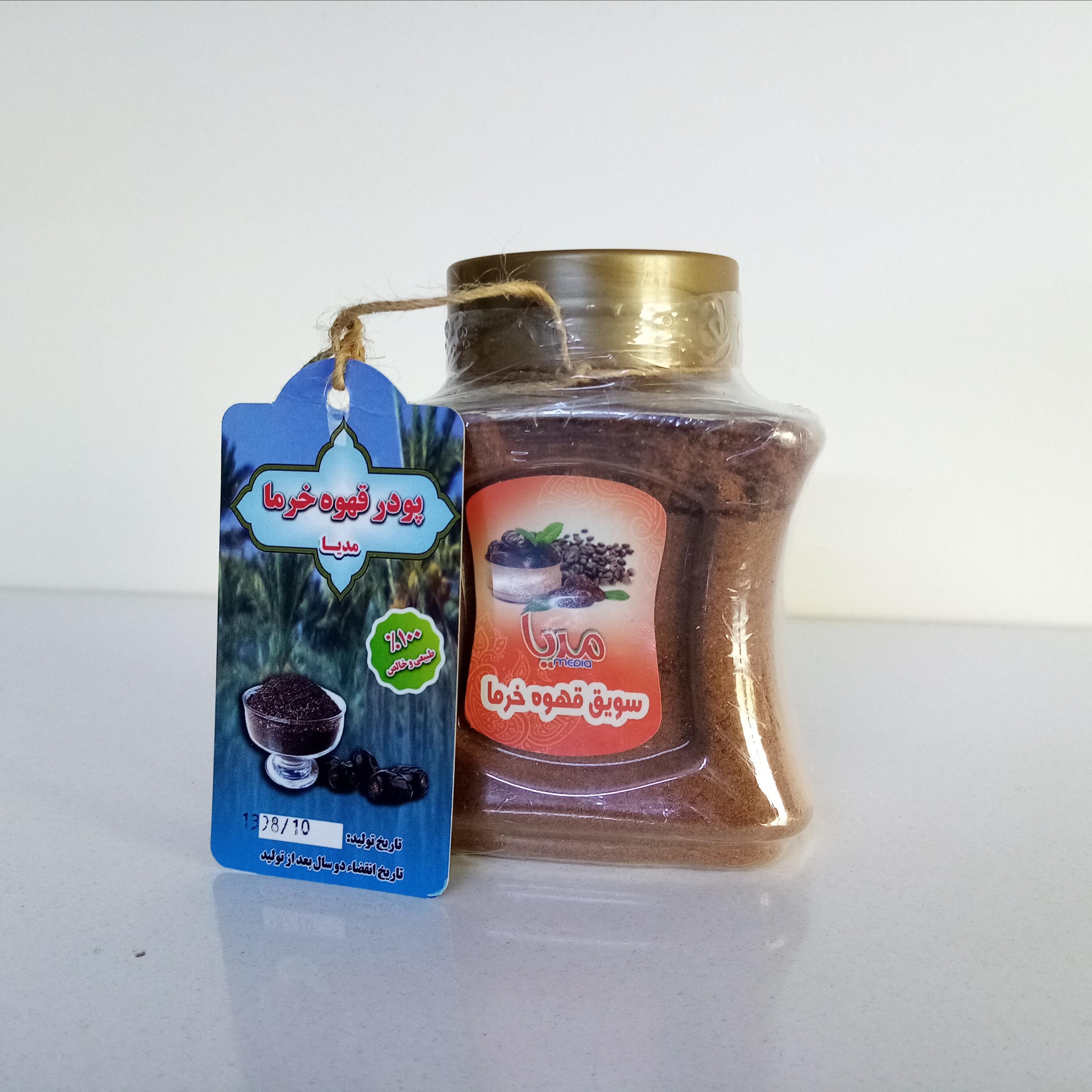 سویق قهوه خرما مدیا ۲۰۰ گرم