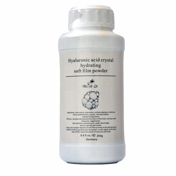 ماسک پودری لاتکسی هیالورونیک اسید مالتودکسترین MALTODEXTRIN