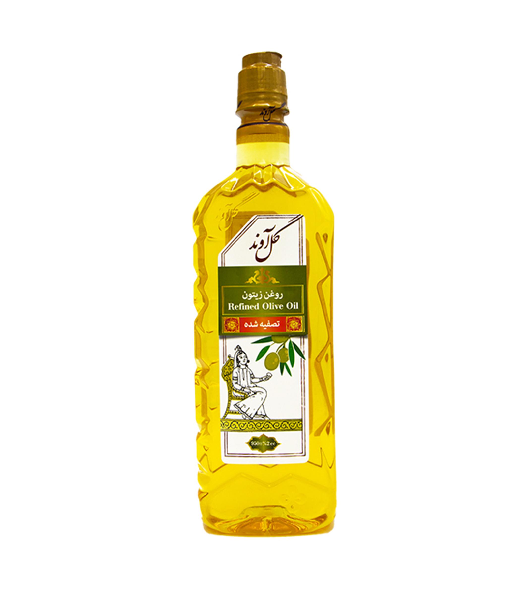 روغن زیتون تصفیه شده 950 سی سی گل آوند