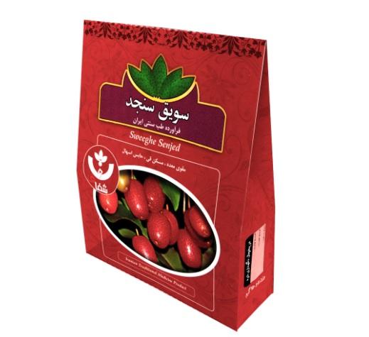 پودر سنجد شفای کردستان مقدار 250 گرم