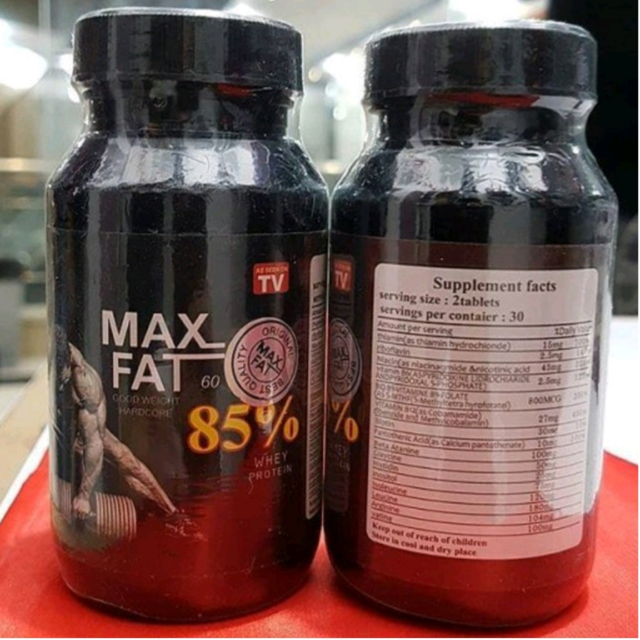 مکمل چاقی گیاهی مکس فت با تجویز تکمیل درمان آقای عطار