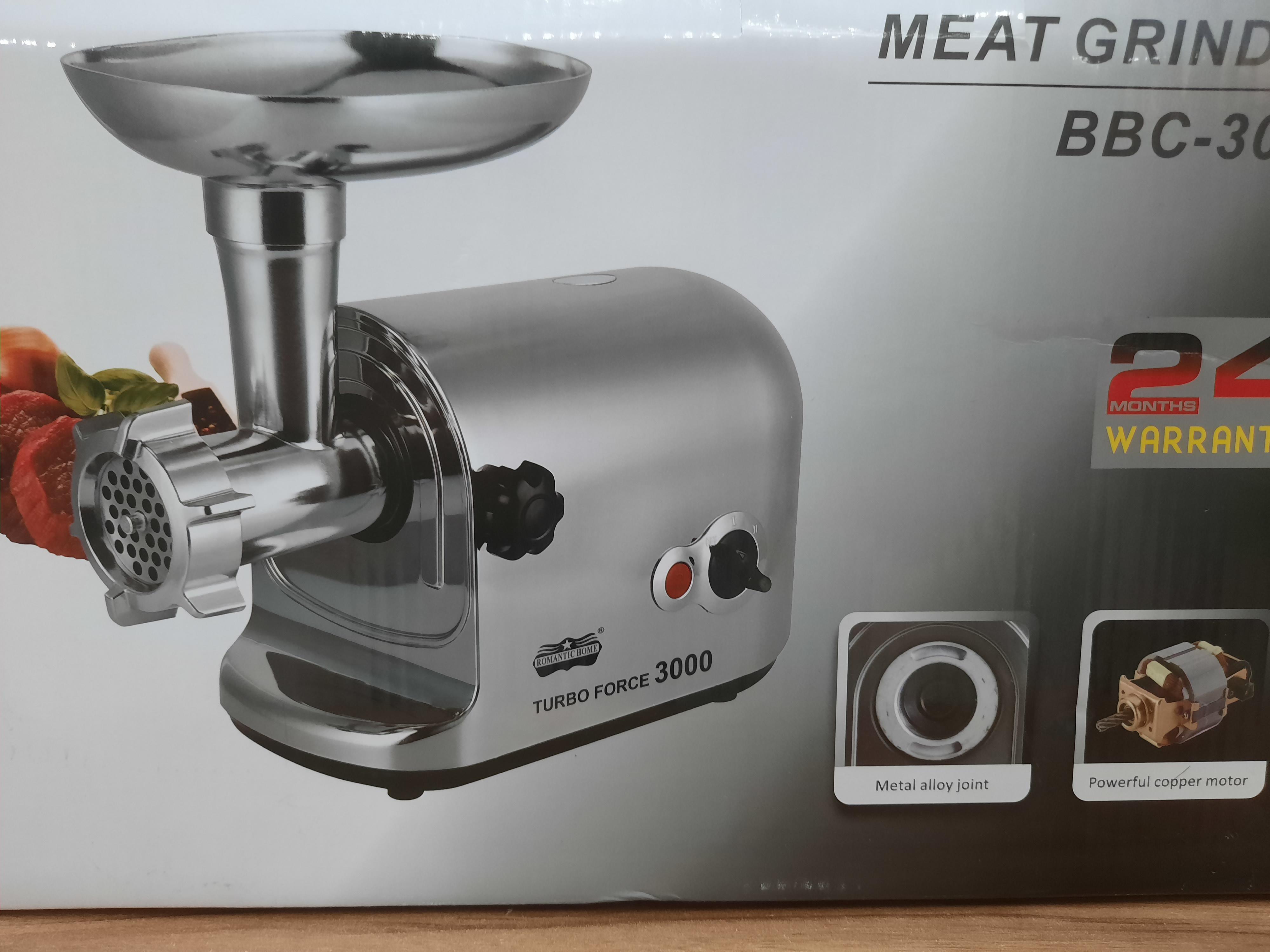 چرخ گوشت رمانتیک هوم مدل BBC-3000