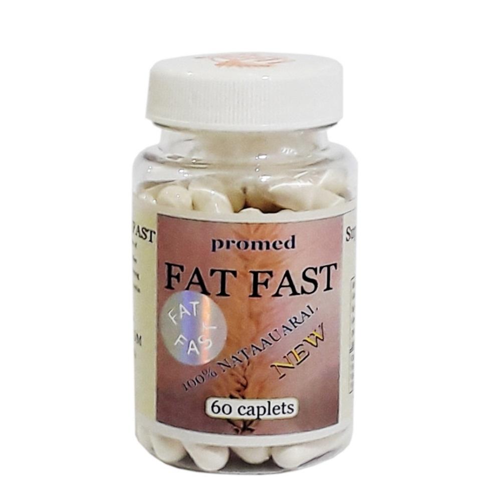 مکمل چاقی گیاهی فت فست با تجویز تکمیل درمان آقای عطار