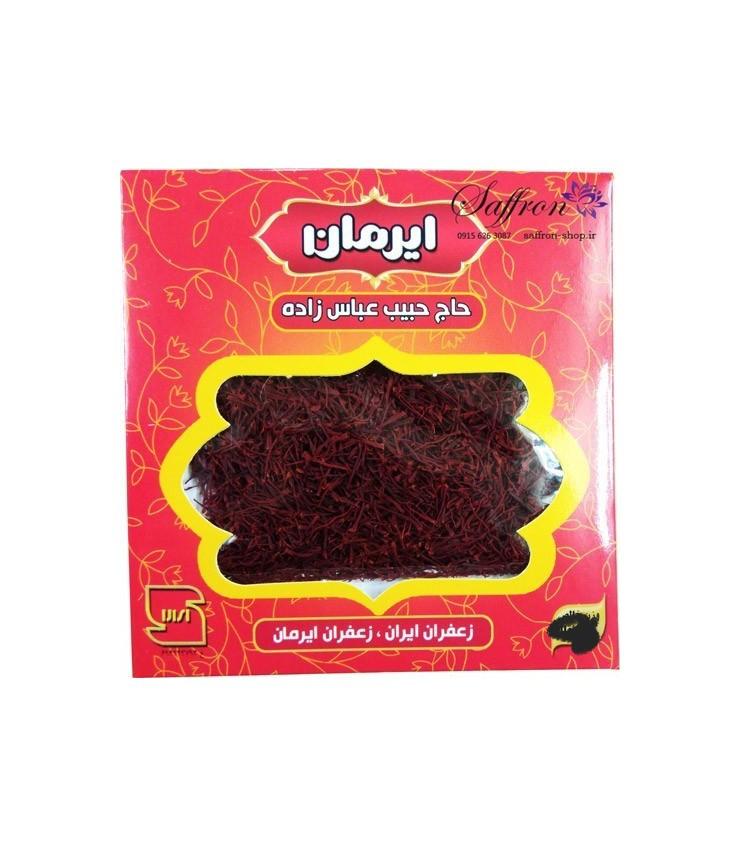 زعفران دو گرمی ایرمان