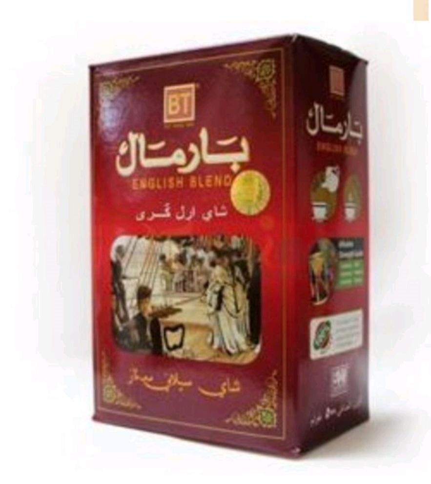 چای اصل بارمال طعم دار۵۰۰ گرم آقای عطار