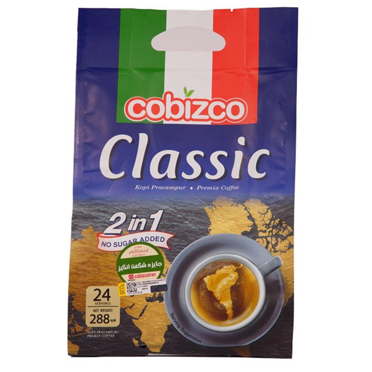 قهوه فوری کوبیزکو مدل Classic 2 in 1