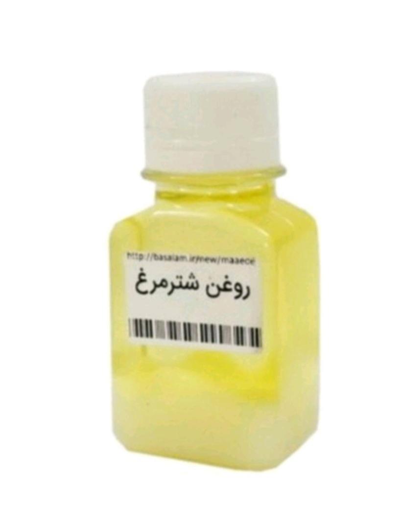 روغن شترمرغ ضددرد باتجویز تکمیل درمان آقای عطار