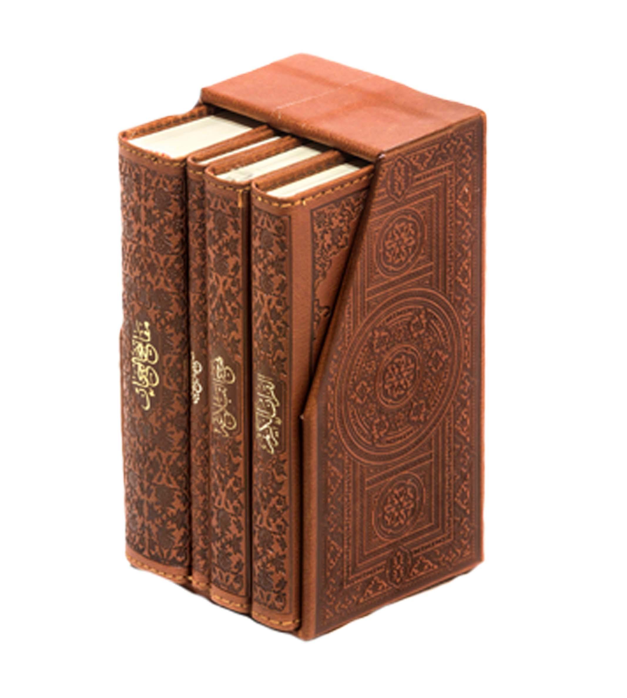 پک 4 جلدی قرآن، مفاتیح الجنان، صحیفه سجادیه، نهج البلاغه