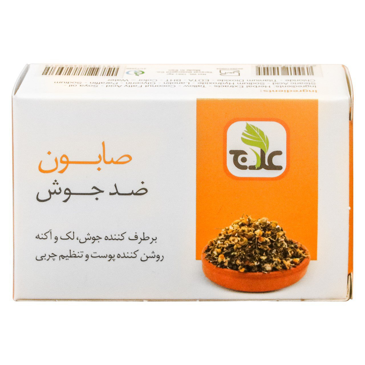 صابون ضد جوش علاج مقدار 100 گرم