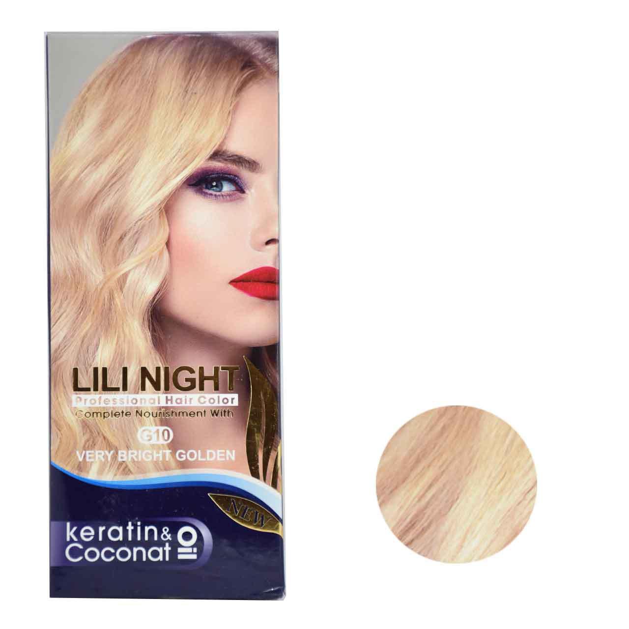 کیت رنگ مو لی لی نایت شماره G10 حجم 120 میلی لیتر رنگ بلوند طلایی بسیار روشن