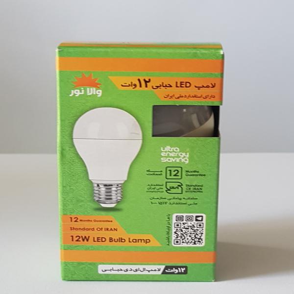 لامپ ال ای دی حبابی والانور ۱۲ وات پایه E27