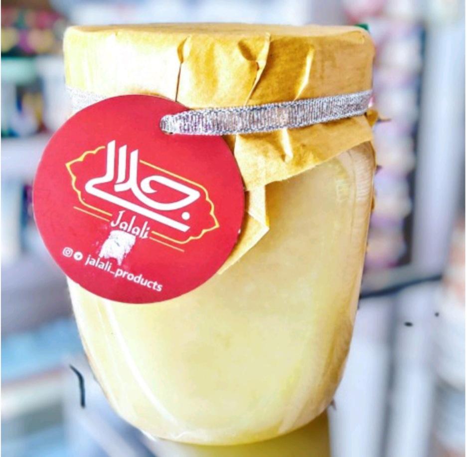 عسل اصل یونجه یک کیلوگرمی آقای آجیل