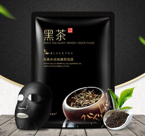 ماسک صورت چای سیاه ایمیج