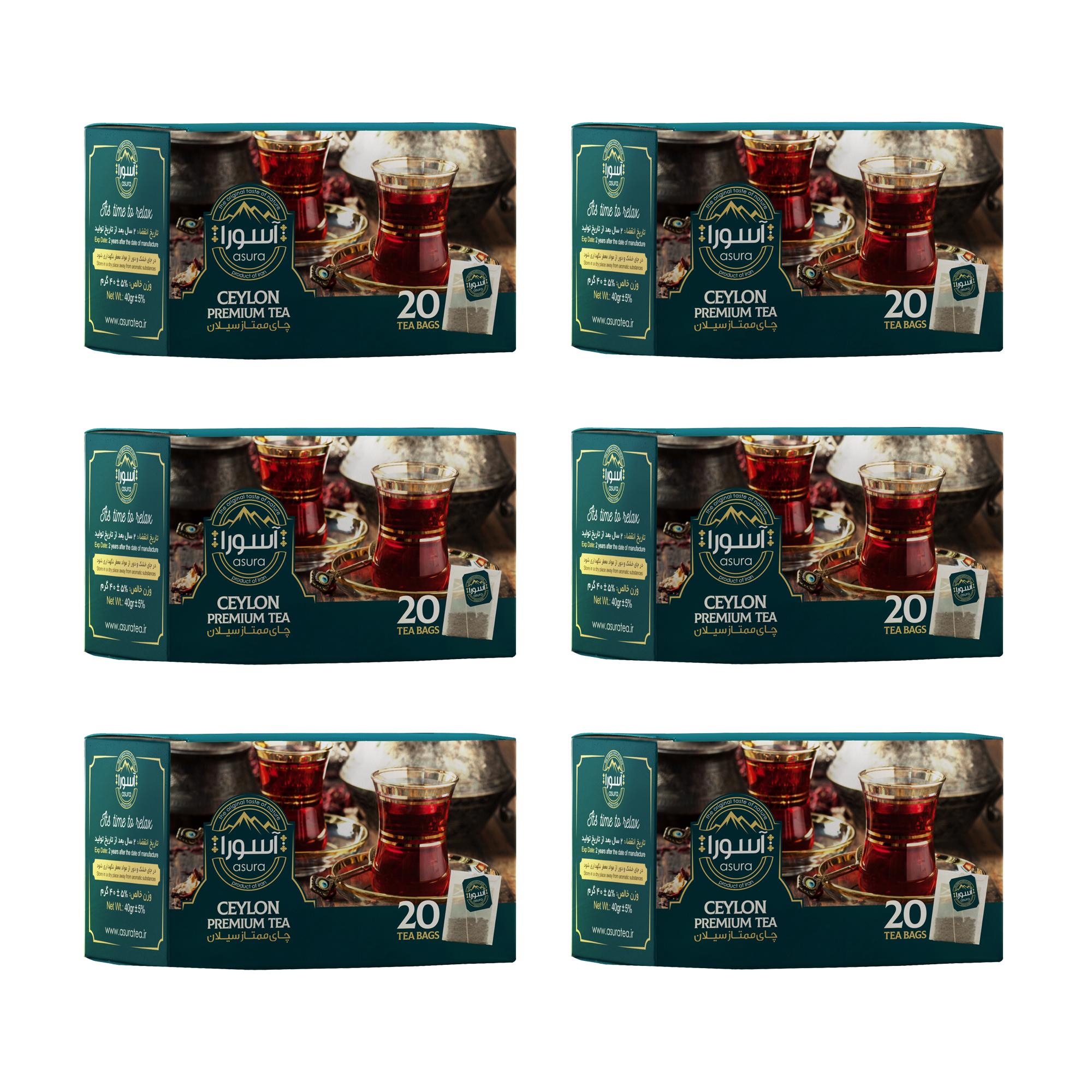 چای کیسه ای آسورا - شش بسته 20 عددی