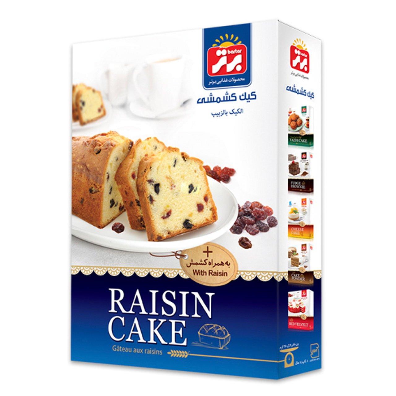 پودر کیک کشمشی برتر - 450 گرم