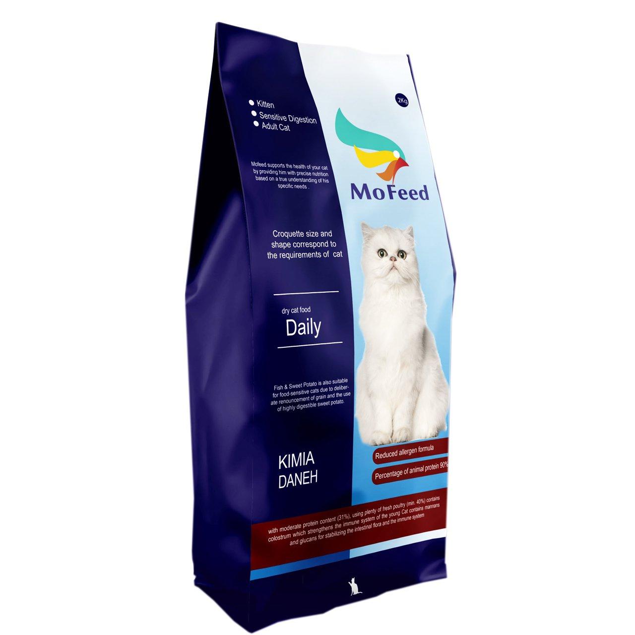 غذای خشک گربه مفید مدل ADULT TEH وزن 2 کیلوگرم
