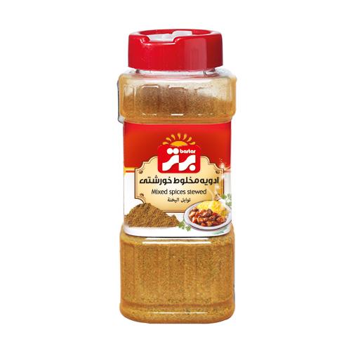 ادویه خورشتی برتر 75 گرم