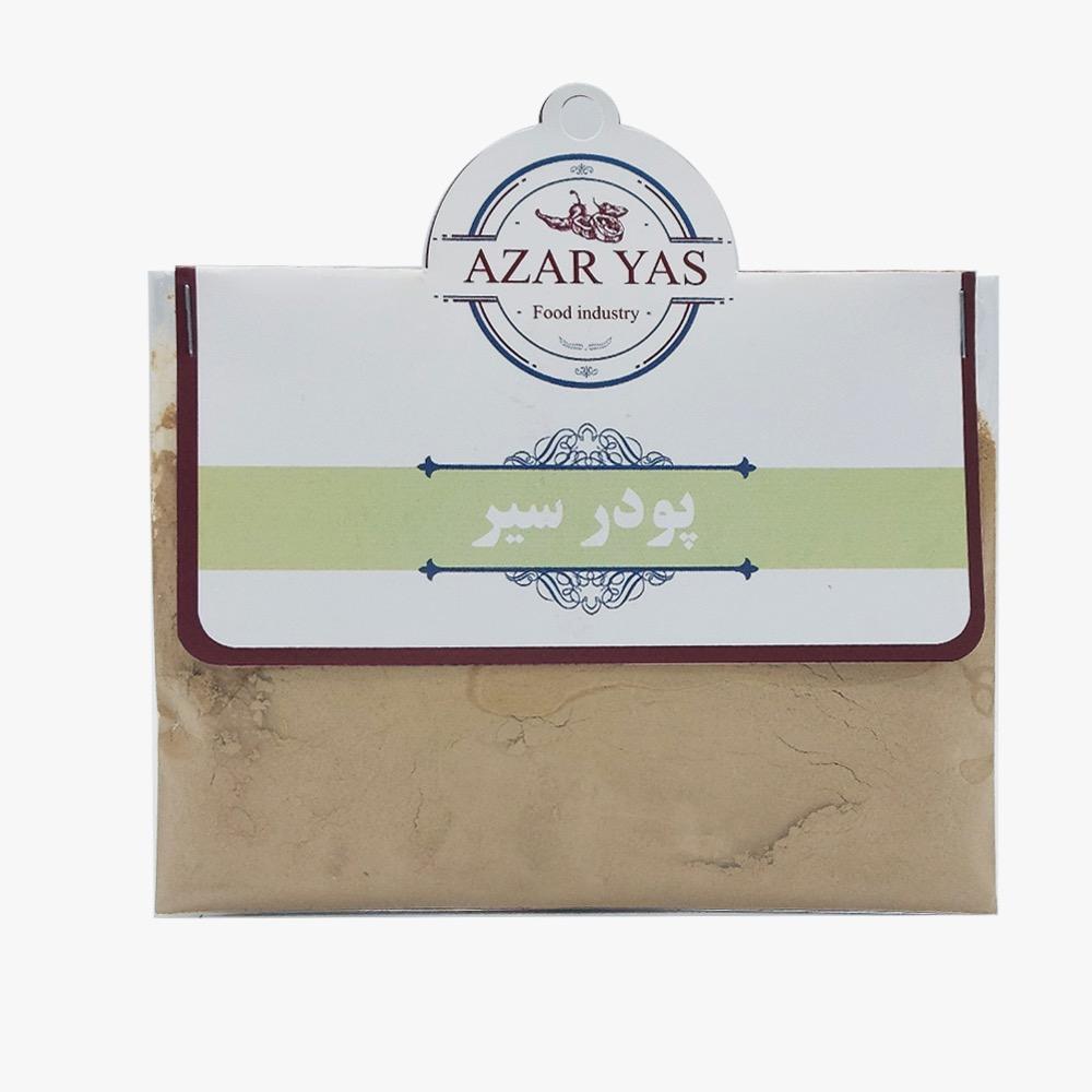 پودر سیر آذریاس بسته 45 گرمی