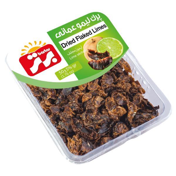 پرک لیمو عمانی برتر 50 گرم