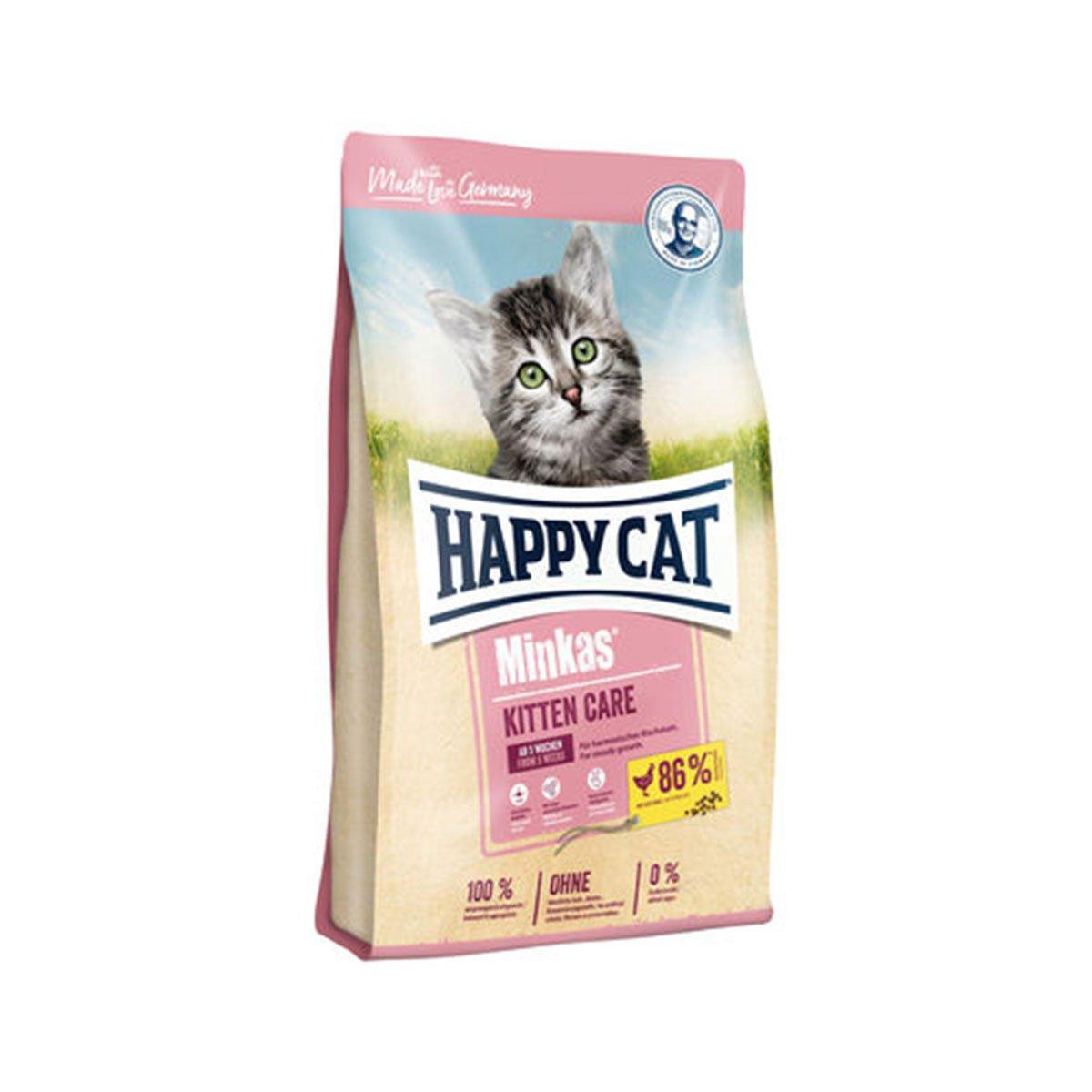 غذای خشک گربه هپی کت مدل KITTEN وزن 1.5 کیلوگرم