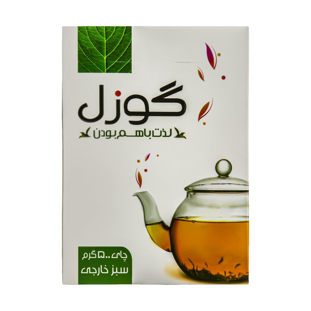چای گوزل - 500 گرم