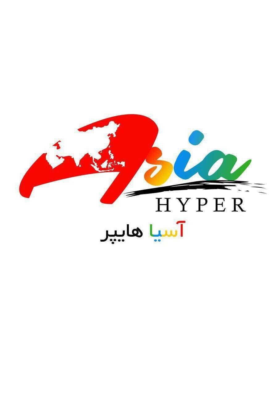 AsiaHyper | آسیا هایپر